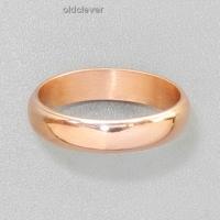 Кольцо Обручальное, медь МК001