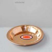 Медная тарелка, 13 см МИ001-4