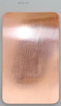 Пластина прямоугольная,медь P012m