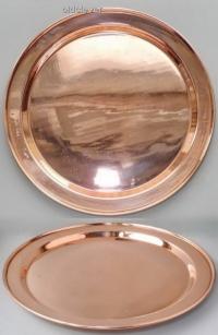 Тарелка медная, 19 см МП013-2