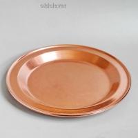 Блюдце медное Д 13 см МП005-2